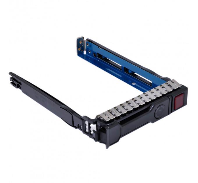 """Салазки HP 2.5"""" Gen8, Gen9 HP 651687-001, 651699-001"""